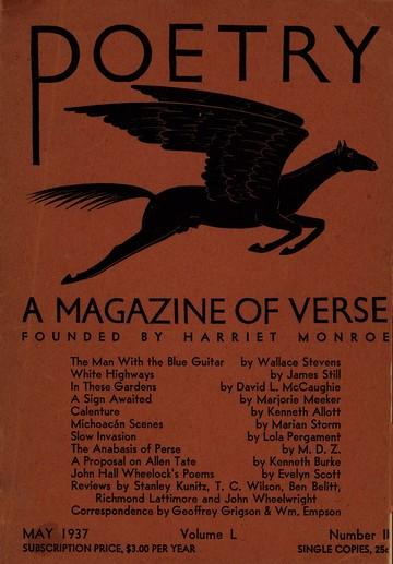 1937年5月诗刊封面