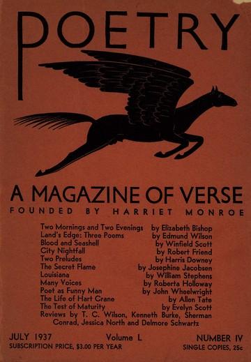 1937年7月诗歌杂志封面
