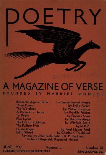 1937年6月诗刊封面