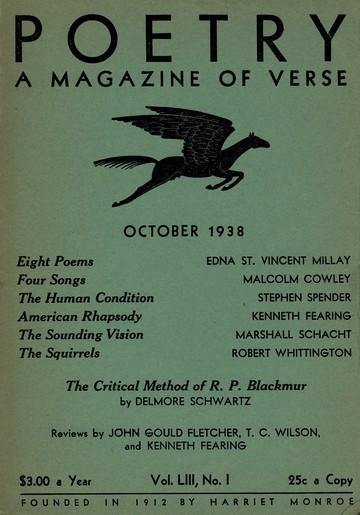1938年10月诗刊封面