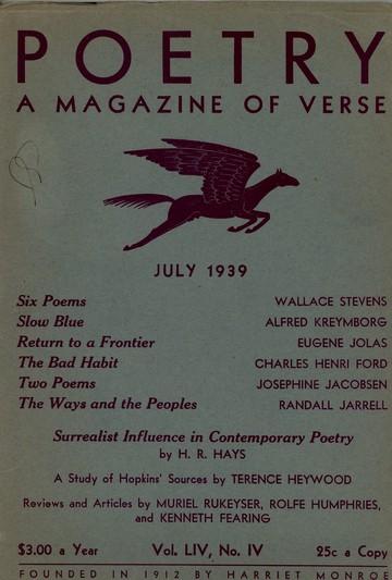 1939年7月诗刊封面