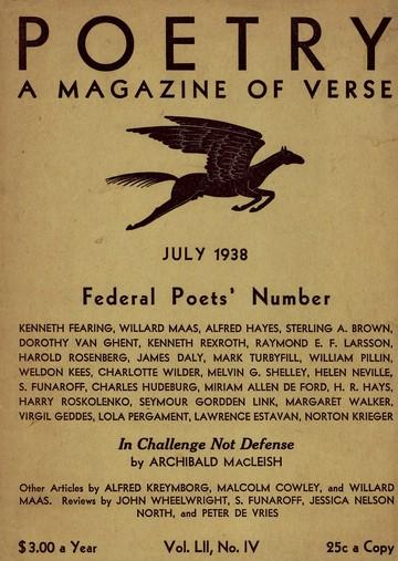 1938年7月诗刊封面