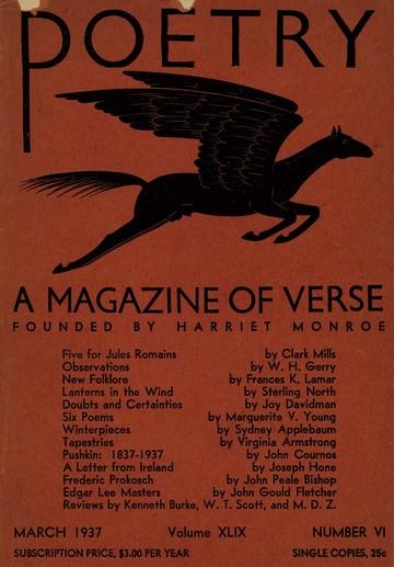 1937年3月诗刊封面