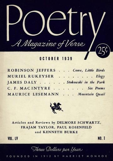1939年10月诗刊封面