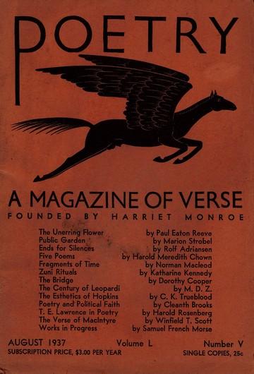 1937年8月诗刊封面