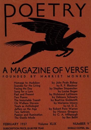1937年2月诗刊封面