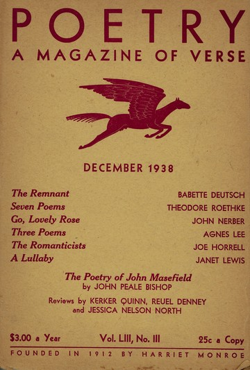 1938年12月诗刊封面