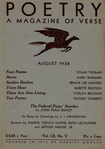 1938年8月诗歌杂志封面