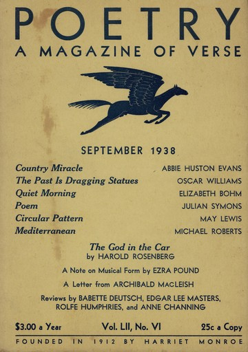 1938年9月诗刊封面