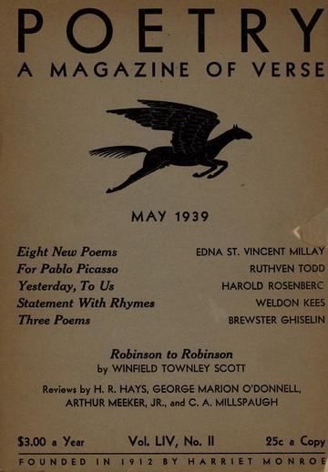 1939年5月诗刊封面