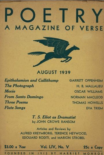 1939年8月诗刊封面