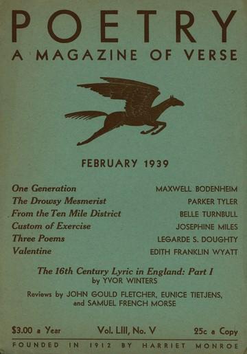 1939年2月诗刊封面