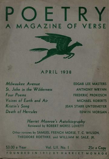 1938年4月诗刊封面