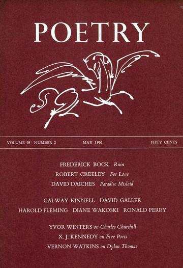 1961年5月诗歌杂志封面
