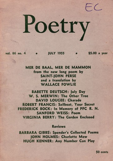 1955年7月诗歌杂志封面