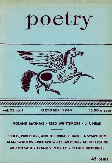1949年10月诗歌杂志封面