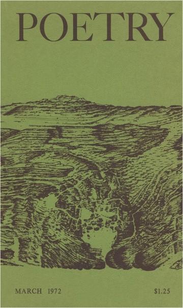 1971年10月诗歌杂志封面