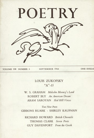 1966年9月诗刊封面