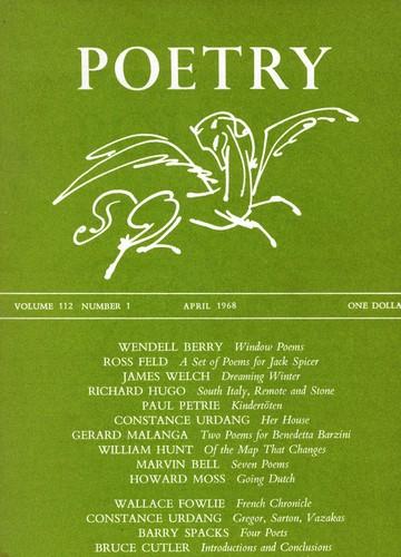 1968年4月诗刊封面