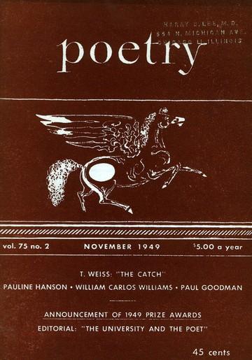 1949年11月诗刊封面