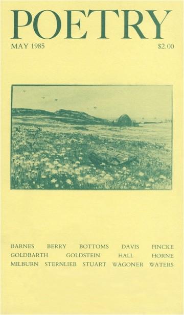 1985年5月诗刊封面