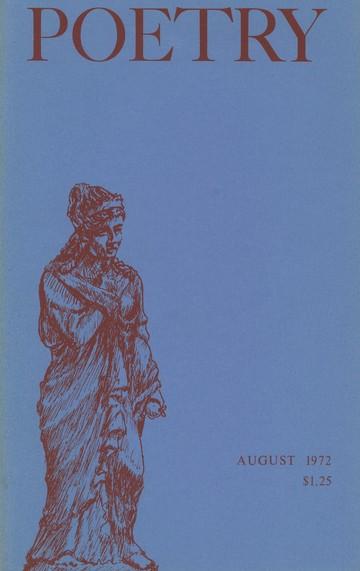 1972年8月诗歌杂志封面