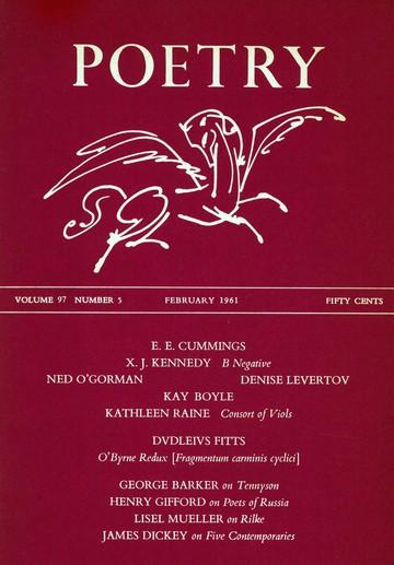 1961年2月诗刊封面