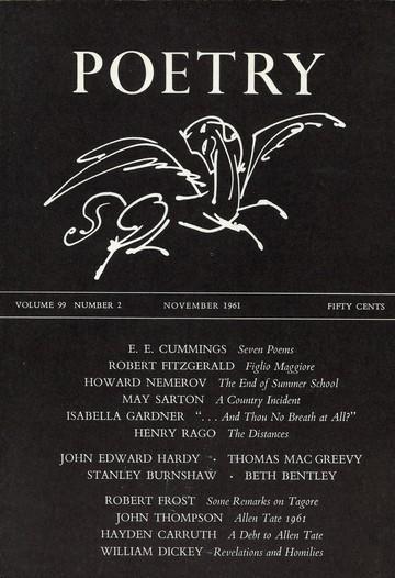 1961年11月诗刊封面