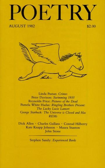 1982年8月诗刊封面