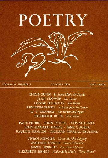 1958年10月诗歌杂志封面