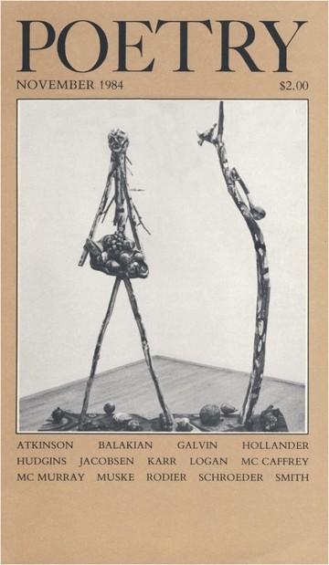 1984年11月诗歌杂志封面