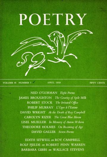 1958年4月诗刊封面