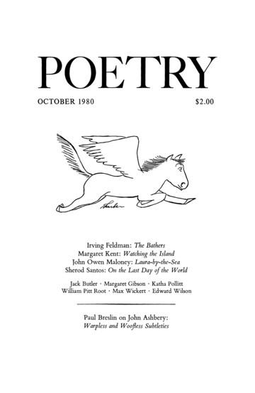 1980年10月诗刊封面