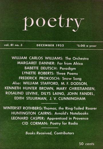 1952年12月诗歌杂志封面