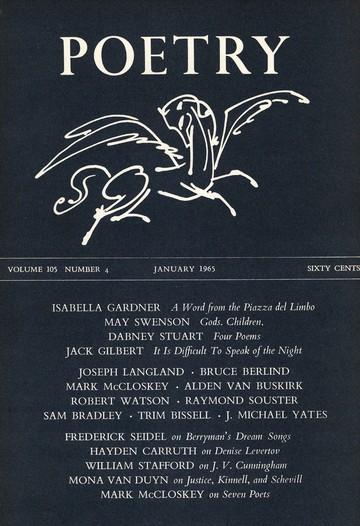 1965年1月诗刊封面