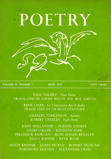 1959年4月诗歌杂志封面
