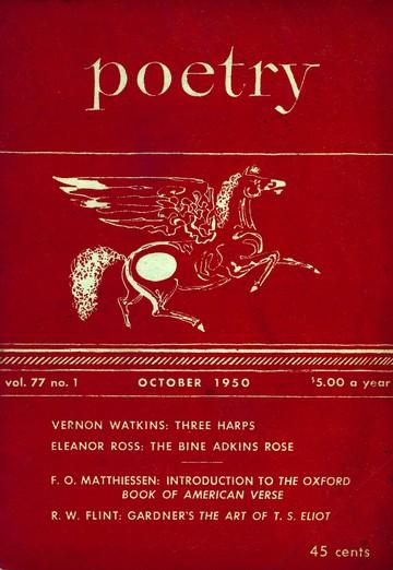 1950年10月诗刊封面
