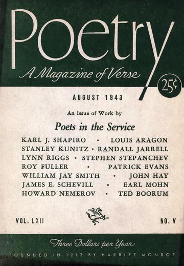 1943年8月诗歌杂志封面