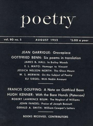 1952年8月诗歌杂志封面