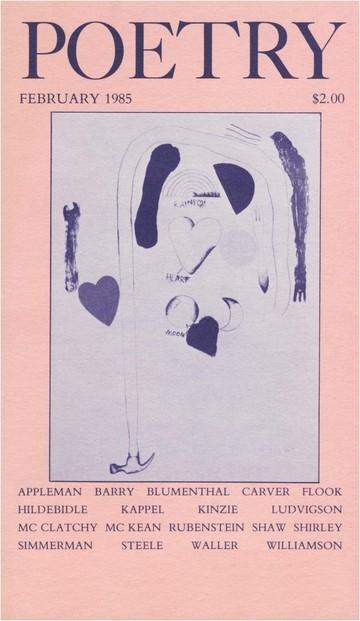 1985年2月诗歌杂志封面