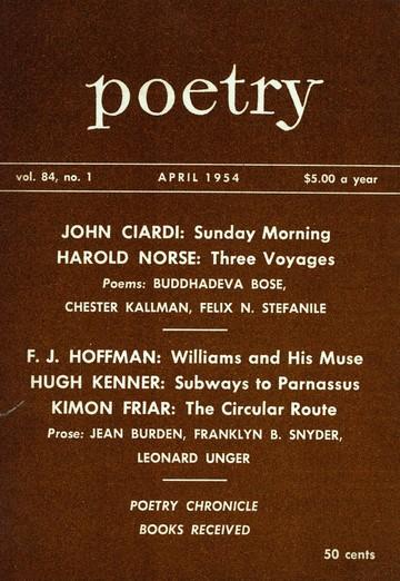 1954年4月诗刊封面