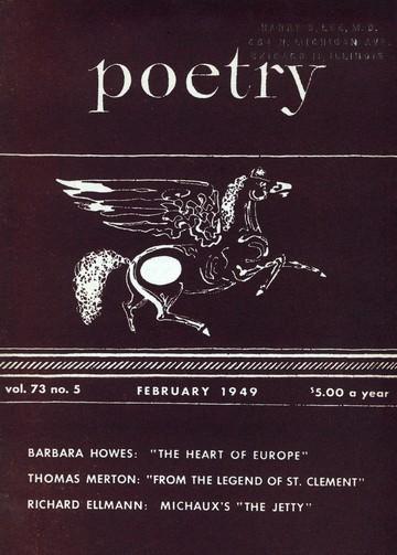 1949年2月诗刊封面