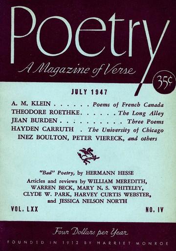 1947年7月诗刊封面