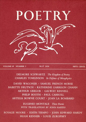 1958年5月诗刊封面