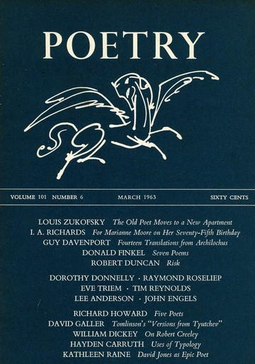 1963年3月诗刊封面