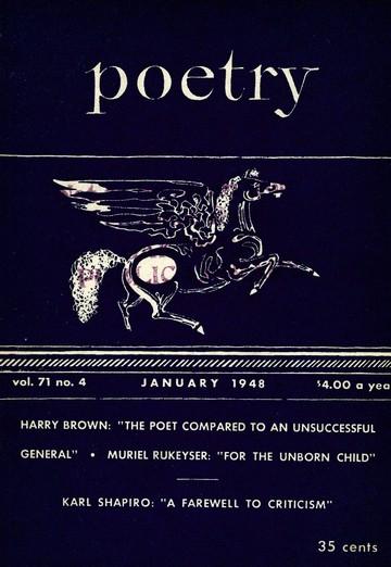 1948年1月诗歌杂志封面