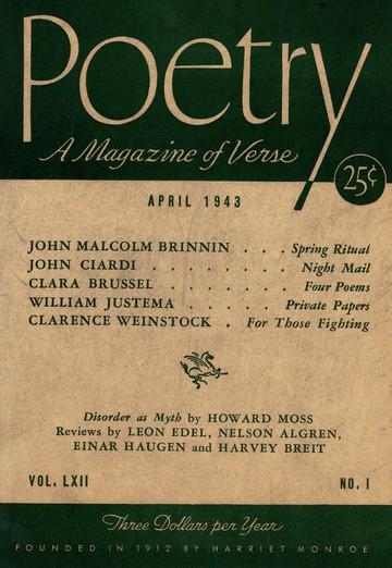 1943年4月诗歌杂志封面