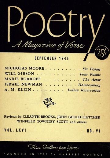 1945年9月诗歌杂志封面