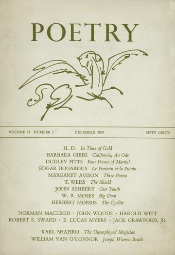 1957年12月诗刊封面