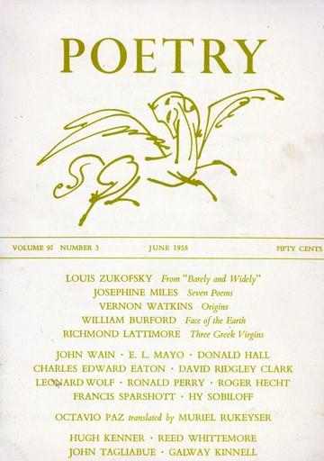 1958年6月诗刊封面